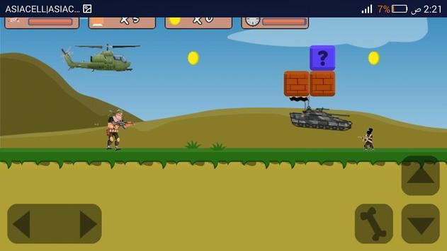 لعبة الحشد الشعبي apk screenshot