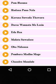 Sinhala Songs 80s-90s screenshot 1