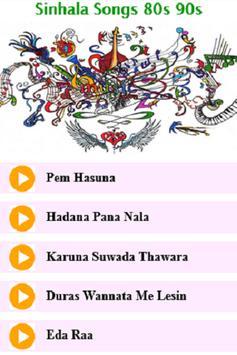 Sinhala Songs 80s-90s screenshot 4