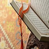 Best Islamic English Songs icon