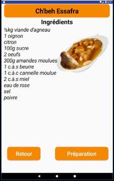 cuisine 25 screenshot 6