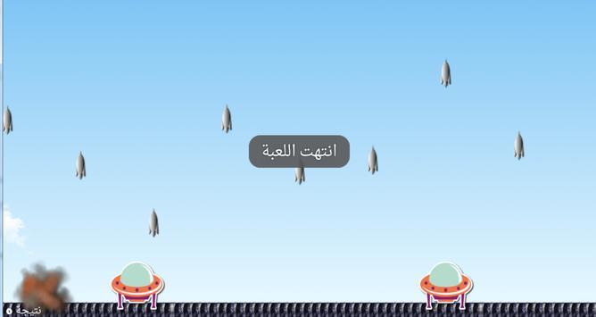 ميمتو الفضائي poster