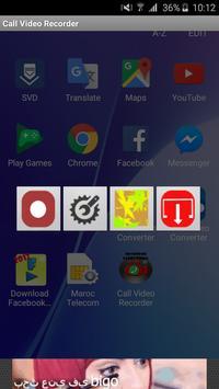 Call Video Recorder screenshot 1