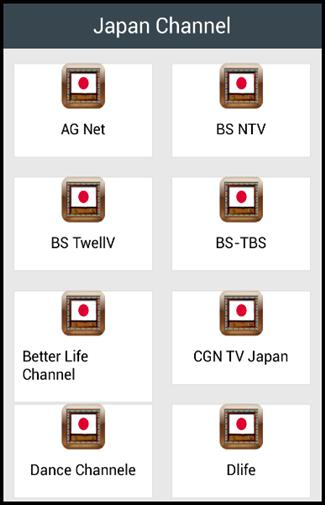 Japan Channel for Android - APK Download