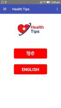 Health tips screenshot 8