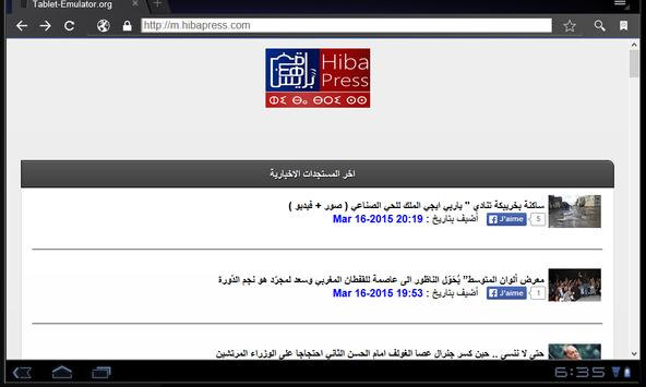 hibapress apk screenshot