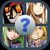 Anime Character Quiz! icon