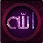Allah Applock icon