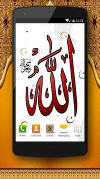 Allah Applock apk screenshot