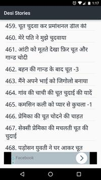 Real सेक्सी Desi Story Hindi apk screenshot