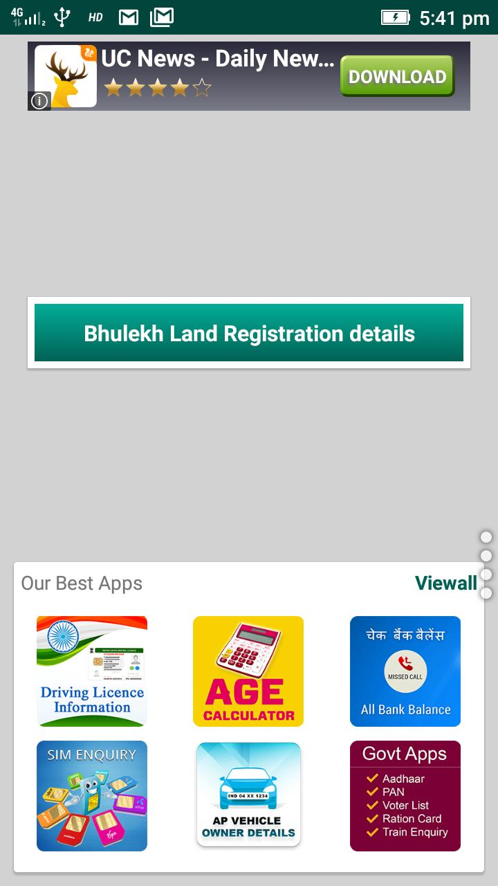 Land Records Online-Bhulekh for Android - APK Download