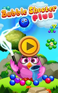 Bubble Shooter Plus screenshot 7