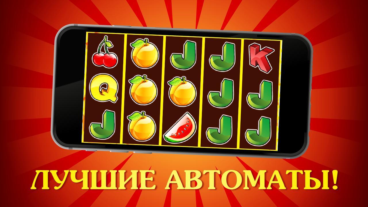 Лучшие выигрыши в онлайн казино казино в белоруссии купить