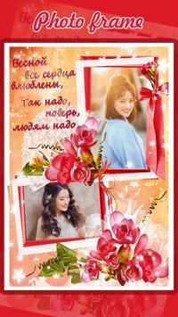Photo collage - flower frame apk screenshot