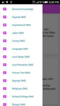 Urdu SMS screenshot 4