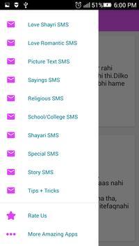 Urdu SMS screenshot 5