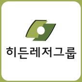히든레저그룹-출근부 icon