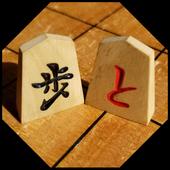 EightShogi(8将棋) icon