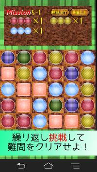 パズチャレ screenshot 2