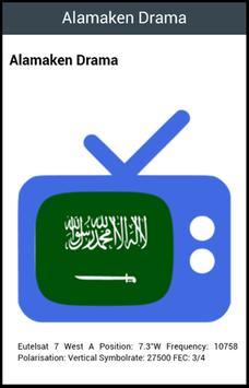 Saudi TV apk screenshot
