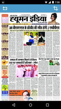 Human India Epaper screenshot 2