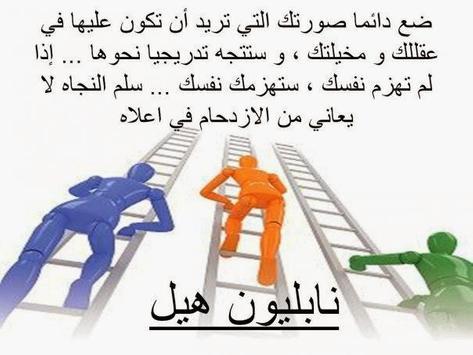 كنوز من الحكمة poster