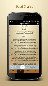 Gopal Chalisa screenshot 1