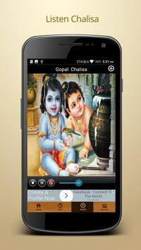 Gopal Chalisa screenshot 2