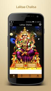 Lalita Chalisa with Audio poster