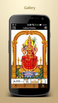 Lalita Chalisa with Audio apk screenshot