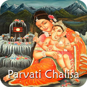 Parvati Chalisa with Audio icon