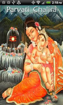 Parvati Chalisa screenshot 5