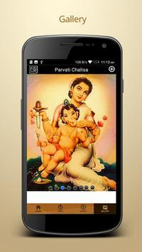 Parvati Chalisa with Audio poster