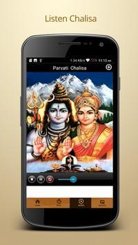 Parvati Chalisa screenshot 2
