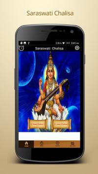 Saraswati Chalisa with Audio poster