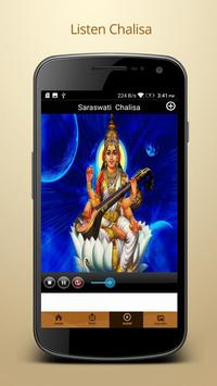 Saraswati Chalisa with Audio apk screenshot