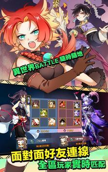 神樣 screenshot 16