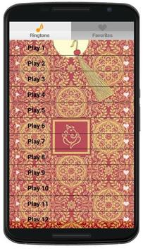 رنات هندية حزينة mp3 بدون نت apk screenshot