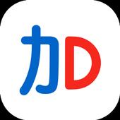 friDay加購 - 件件加購都超值 icon