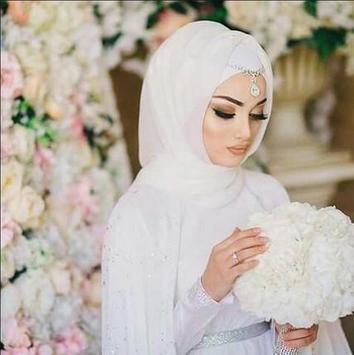 Hijab Wedding Design 2018 poster