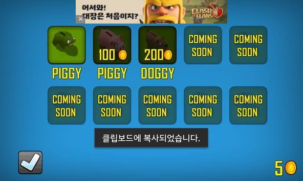 myfrogfriend screenshot 3