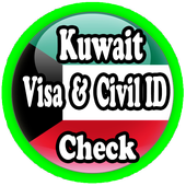 Kuwait Visa and Civil ID Check icon