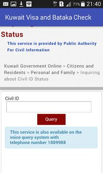 Kuwait Visa and Civil ID Check apk screenshot