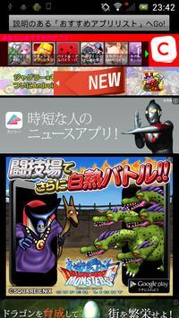 ゲーム集テスト poster