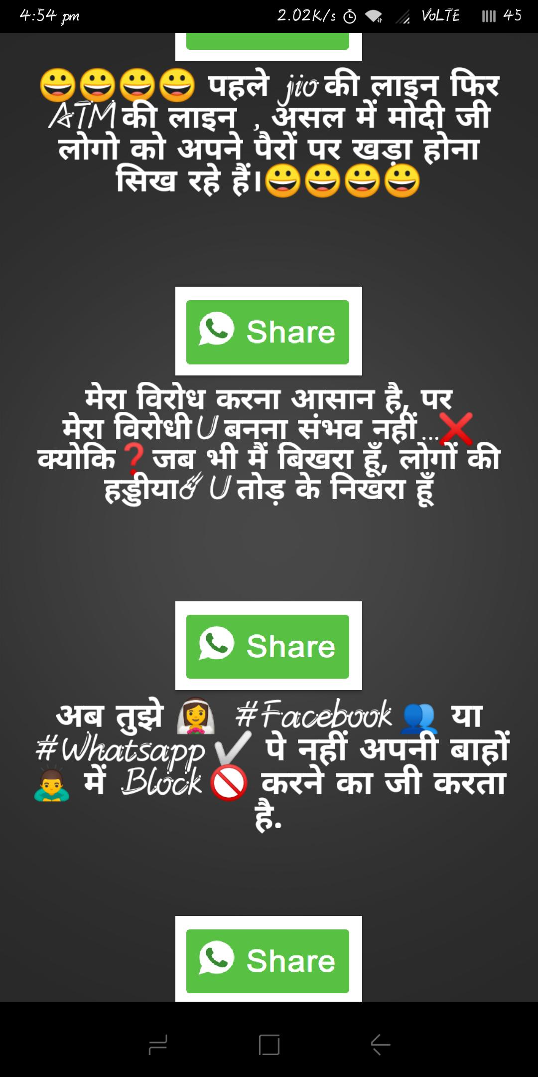 Hindi Status With Emoji For Android Apk Download