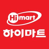 하이마트 icon