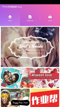 Photo Collage Maker:Photo Grid poster