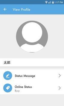 俺達の秘密チャット screenshot 4