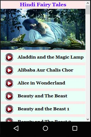 Hindi Fairy Tales for Android - APK Download