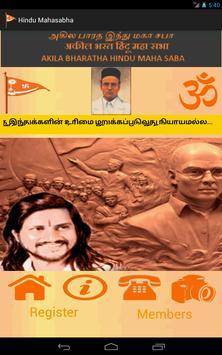 HINDHU MAHA SABHA TAMILNADU poster